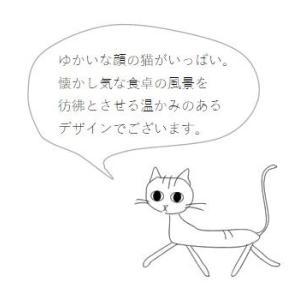 猫皿 雑貨 食器 ねこだまり プレート BR ブラウン 茶 CAT ソーサー E|takano-coffee|04