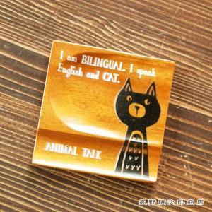 木製食器 チャービーキャット 箸置き皿 CAT カトラリーレスト 猫 雑貨【レターパックプラス可】【メール便可】B|takano-coffee