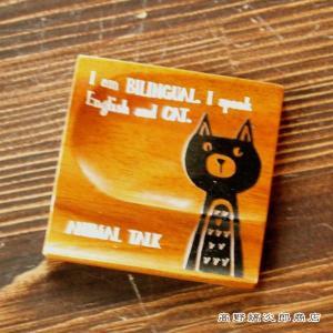 木製食器 チャービーキャット 箸置き皿 CAT カトラリーレスト 猫 雑貨【レターパックプラス可】【メール便可】B|takano-coffee|03