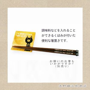 木製食器 チャービーキャット 箸置き皿 CAT カトラリーレスト 猫 雑貨【レターパックプラス可】【メール便可】B|takano-coffee|05
