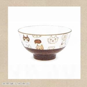 コロッとした形のお茶碗。 ちょっと懐かし気なデザインがほっこりする ねこだまりシリーズ。 お皿やお茶...