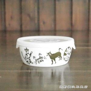 ネコ食器 LCレンジパック Sサイズ ネコ LoveryCat 猫 雑貨 食器 E|takano-coffee