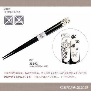 ネコ食器 LC箸 Lovery Cat はしブラック 猫 雑貨【レターパックプラス可】【メール便可】B|takano-coffee