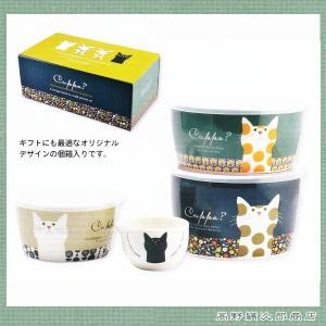 【ギフト】ネコ食器 Cuppa?フローラル4Pレンジセット ギフトボックス Cat 猫 雑貨 食器 E|takano-coffee