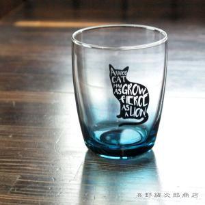 ネコグラス COLOR GLASS ANIMAL CAT キャット ブルー 猫 雑貨 コップ タンブラー 食器 E|takano-coffee