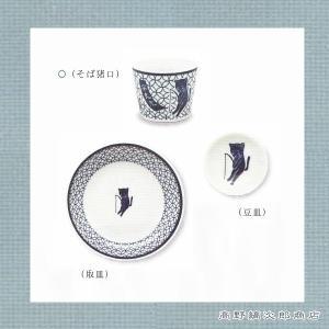 ネコ食器 日日小紋 そば猪口 猫 CAT 和食器 雑貨  E|takano-coffee