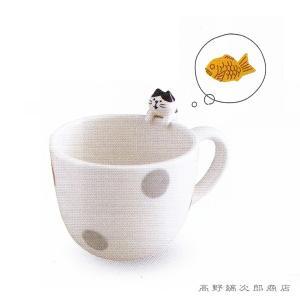 猫マグカップ 雑貨 食器 おやつのとりこマグ ハチワレ ねこ 雑貨 食器 E|takano-coffee