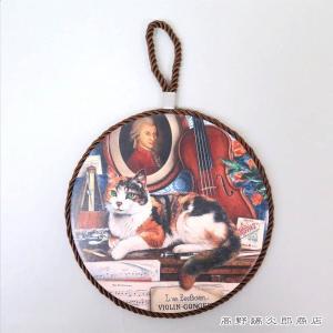ねこ食器 セラミックCATトリベット ミュージックキャット 猫 雑貨  鍋敷き【レターパックプラス可】D|takano-coffee