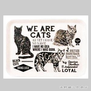 バンブーファイバーランチョントレイ お盆 猫 雑貨 食器 お盆 猫 雑貨 食器 E|takano-coffee