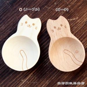 動物の大さじ ネコ メープル CAT 猫 雑貨【レターパックプラス可】【メール便可】B|takano-coffee