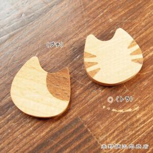 Mio箸置きトラ 天然木 ウッドカトラリー CAT 猫 雑貨【レターパックプラス可】【メール便可】A|takano-coffee