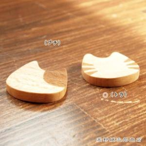 Mio箸置きトラ 天然木 ウッドカトラリー CAT 猫 雑貨【レターパックプラス可】【メール便可】A takano-coffee 03