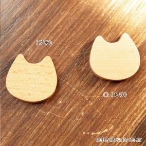 Mio箸置きトラ 天然木 ウッドカトラリー CAT 猫 雑貨【レターパックプラス可】【メール便可】A takano-coffee 04