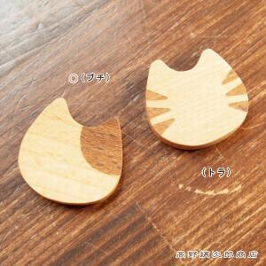 Mio箸置きブチ 天然木 ウッドカトラリー CAT 猫 雑貨【レターパックプラス可】【メール便可】A|takano-coffee