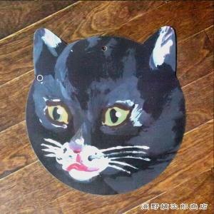 ランチョンマット Noirraud NathalieLete 黒猫 ブラック 雑貨 ノアール 食器 E|takano-coffee