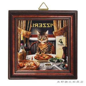 ねこ食器 セラミックスクエアトリベット ディナーキャット 猫 雑貨  鍋敷き【レターパックプラス可】D|takano-coffee