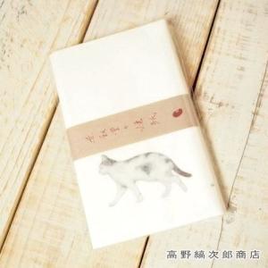 ネコ雑貨 赤飯堂 懐紙 24枚入(ねこ) 猫 茶道具【レターパックプラス可】【メール便可】B|takano-coffee