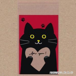 CAT くいしんぼうクリアバッグ VBきもちいっぱい クロネコ 猫 雑貨【レターパックプラス可】【メール便可】A|takano-coffee