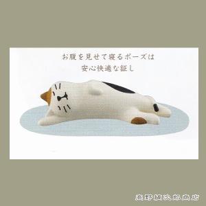 concombreのび寝猫 三毛猫 ねこ 雑貨【レターパックプラス可】C takano-coffee