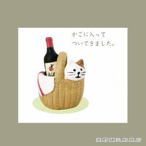 concombre子猫とワイン 三毛猫 ねこ 雑貨【レターパックプラス可】C takano-coffee
