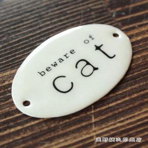 エナメルドアプレートcat ネコ 猫 雑貨【レターパックプラス可】【メール便可】A takano-coffee
