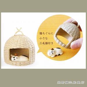 concombre猫ちぐら 三毛猫 ねこ 雑貨【レターパックプラス可】C takano-coffee