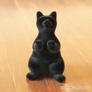 メガネスタンド AmagingCats 黒猫 メガネホルダー CAT 雑貨【レターパックプラス可】C takano-coffee