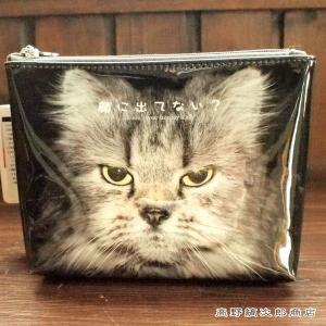 バッグの中に猫が居るしあわせ。  この商品は宅配便でのお届けとなります。 ■レターパック不可 ■メー...