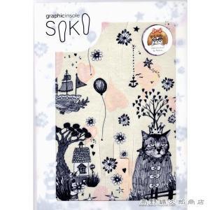 猫 インソール SOKO WONDERLAND ユニセックス フリー CAT 靴の中敷きねこ雑貨【レターパックプラス可】【メール便可】B takano-coffee