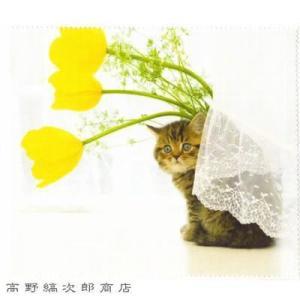 猫生活 マイクロファイバークロス  チューリップキャット ネコ 雑貨【レターパックプラス可】【メール便可】A|takano-coffee