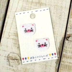 猫生活 ミニワッペン 白ネコ cat 雑貨【レターパックプラス可】【メール便可】A|takano-coffee