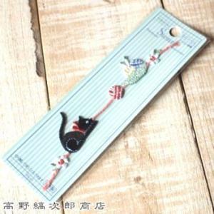 猫生活 連続ワッペン 毛糸猫 ネコ 雑貨【レターパックプラス可】【メール便可】A|takano-coffee