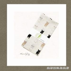 てぬぐい すずねこ ベージュ ハンカチ cat 雑貨【レターパックプラス可】【メール便可】B|takano-coffee