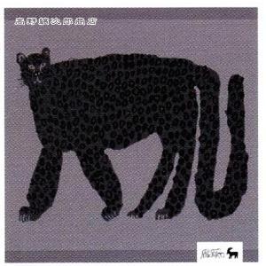 ミロコマチコハンドタオル ヒョウ ブラック 黒 グレー 猫 雑貨【レターパックプラス可】C|takano-coffee