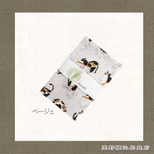 手ぬぐい みやけさん ベージュ てぬぐい ハンカチ cat 雑貨【レターパックプラス可】【メール便可】B|takano-coffee