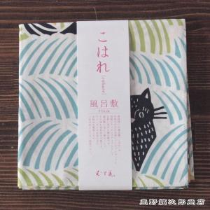 CAT 風呂敷 こはれ ふろしき kata kata ねこととり グリーン GR  ネコ 雑貨【レターパックプラス可】【メール便可】B|takano-coffee