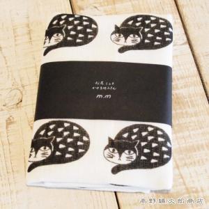 かやふきん 松尾ミユキ cat ディシュクロス かや生地ふきん  猫 キッチン 雑貨【レターパックプラス可】【メール便可】B|takano-coffee