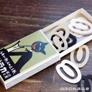 猫 文房具 PAPER CLIPS 紙製紙止紙 スピラカ CAT レトロ キャット 雑貨【レターパックプラス可】【メール便可】A|takano-coffee