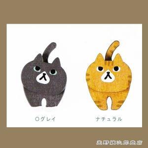 猫 文房具 neconoteねこダブルマグネット GY グレー CAT 雑貨【レターパックプラス可】【メール便可】A|takano-coffee