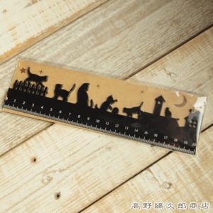 猫 文房具 定規 ネコブラック CAT 雑貨【レターパックプラス可】【メール便可】A|takano-coffee
