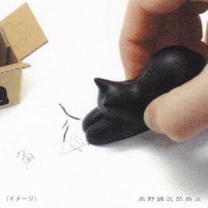ネコ 文房具 ねこけし のび 消しゴム 黒猫 雑貨【レターパックプラス可】C|takano-coffee