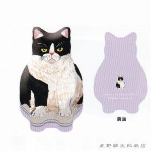 猫 文房具 マイフェイバリッツダイカット缶クリップセット CAT 雑貨 雑貨【レターパックプラス可】C|takano-coffee