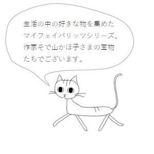 ネコ 文房具マイフェイバリッツ ミニミニクリップカードセット 猫 雑貨【レターパックプラス可】【メール便可】B|takano-coffee|10