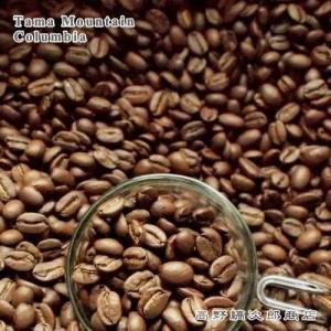 コロンビア タママウンテン【コーヒー豆 200g】【レターパックプラス可】|takano-coffee