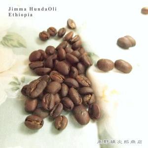 エチオピア ジンマ・フンダオリ【コーヒー豆 200g】【レターパックプラス可】|takano-coffee