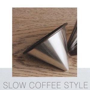 キントー SCS-02-SF ステンレスフィルター 2CUPS 1〜2杯用 KINTO コーヒー 雑貨 珈琲 E|takano-coffee