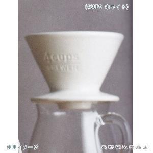 キントー SCS-04-BR ブリューワー 4CUPS ホワイト 1〜4杯用 KINTO コーヒー 雑貨 珈琲 E|takano-coffee