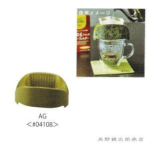 カリタ カフェトール AG アーミィグリーン 1杯用 ドリッパー Kalita コーヒー 雑貨 珈琲 【レターパックプラス可】D|takano-coffee