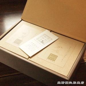 【ギフト】ドリップバッグコーヒー 2種アソートセット・8個・箱入【簡易抽出型コーヒー】E|takano-coffee