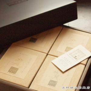 【ギフト】ドリップバッグコーヒー 2種アソートセット・16個・箱入【簡易抽出型コーヒー】E|takano-coffee